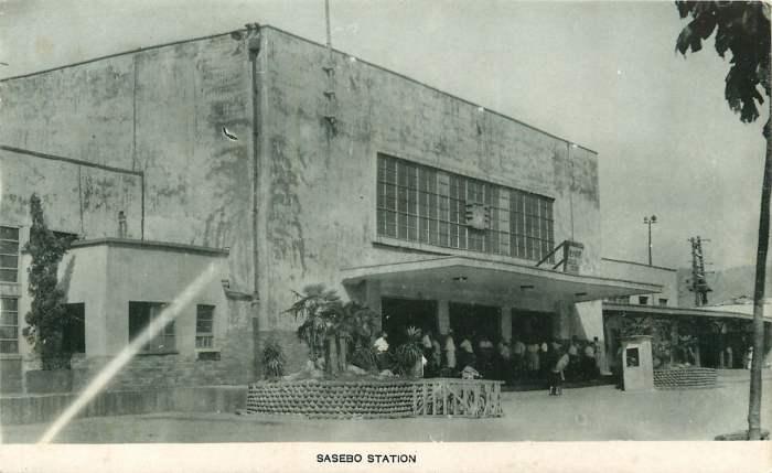 56. Sasebo Station