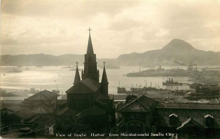 57. Sasebo Harbor