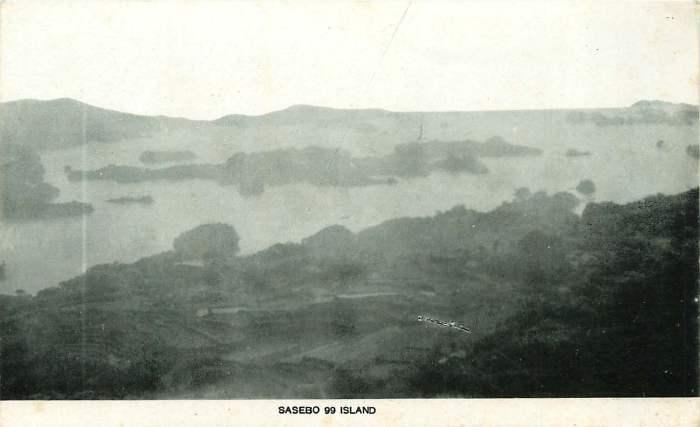58. Sasebo 99 Island