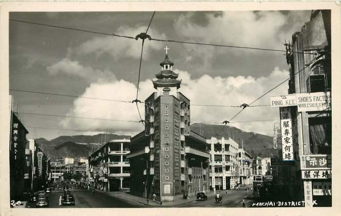 59. Kanchai District Hong Kong